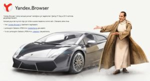 Yandex Browser Kullanım Yandex Mail adresi açanlara Lamborghini