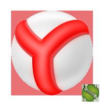 Yandex Lamborghini Kampanyası