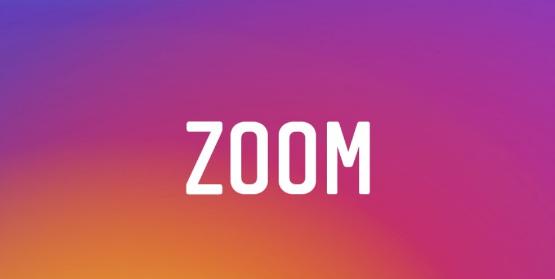 instagram Zoom nasil yapilir