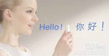 Taşınabilir Çevirmen ili translator